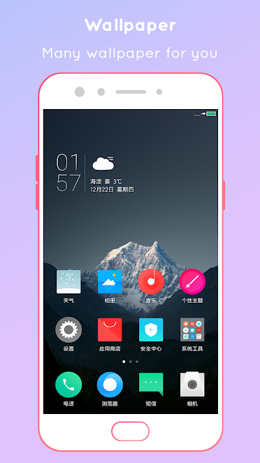 MIUI10 Launcher - Experience the MIUI 10 Feeling On Any