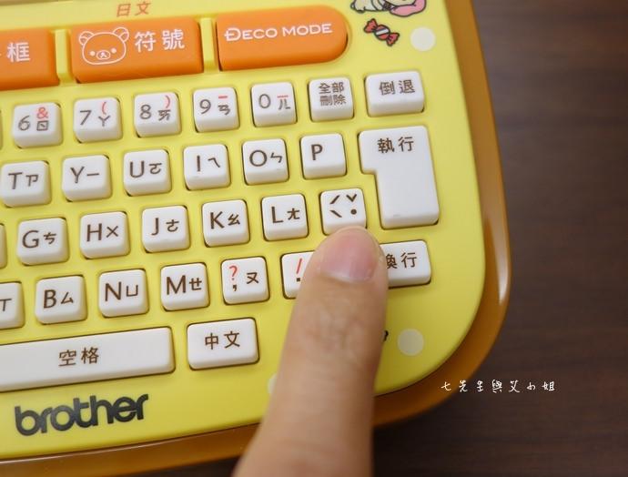 16 拉拉熊標籤機 Rilakkuma P-touch
