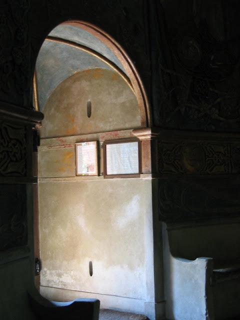 13 door in watts chapel