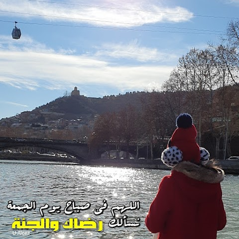 morning on Friday  and every day (رضاك ربي والجنة)