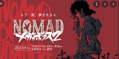 Watch Nomad Megalo Box 2 Episode 13 In English Subbed : Release Date