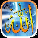 Animated GIF images Islamist icon