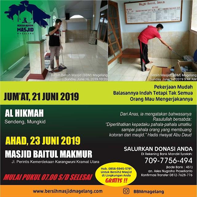 Bergabunglah dalam Kegiatan Bersih-Bersih Masjid Al-Hikmah ngabean, Ngabean, Senden, Mungkid, Kabupaten Magelang
