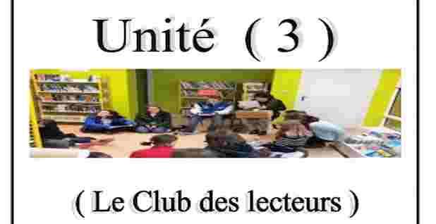 افضل ملخص لمنهج اللغة الفرنسية للصف الاول الثانوى ترم ثاني