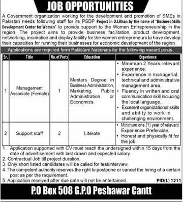Government KPK Jobs 2020