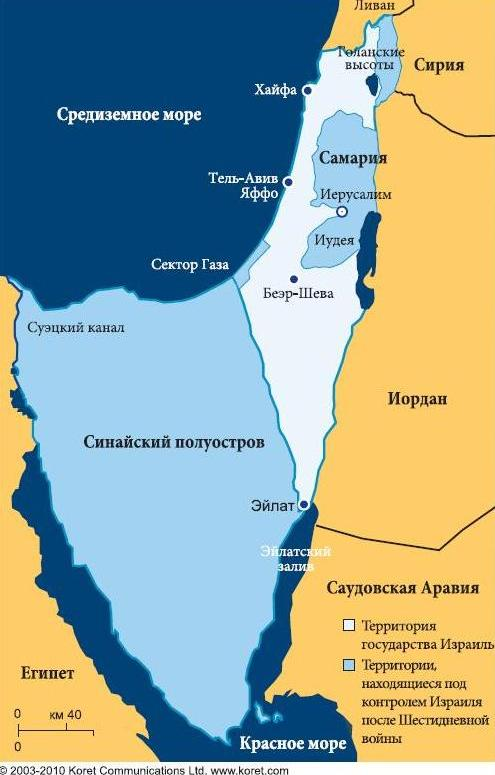 """Картинки по запросу """"карта израиля после войны 1967 года"""""""