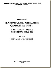 Mig-1-001