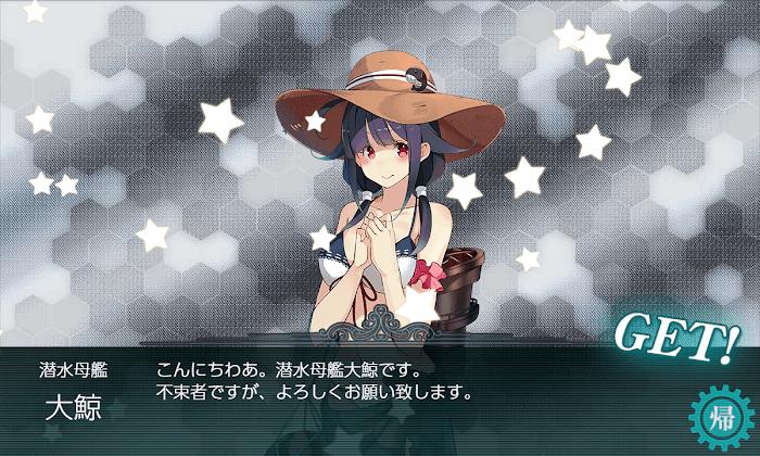 艦これ_2期_4-4_015.png