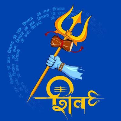 कब हुए थे भगवान शिव? भगवान शिव से जुड़ी कुछ रोचक बातें- anokhagyan.in