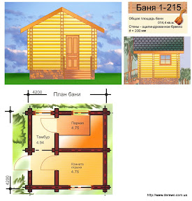 Проект бани 1 - 215