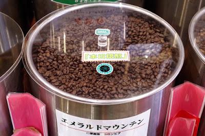 おすすめコーヒー:エメラルドマウンテン
