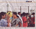 Paper clippings of the Solar Eclipse Mass Viewing Programme conducted by Pondicherry Science Forum at the Beach of Puducherry on 22nd July 2009. PSF also conducted an awareness multimedia lecture on 21st July 2009 on the eve of the eclipse.