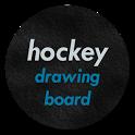 Hockey Drawing Board icon
