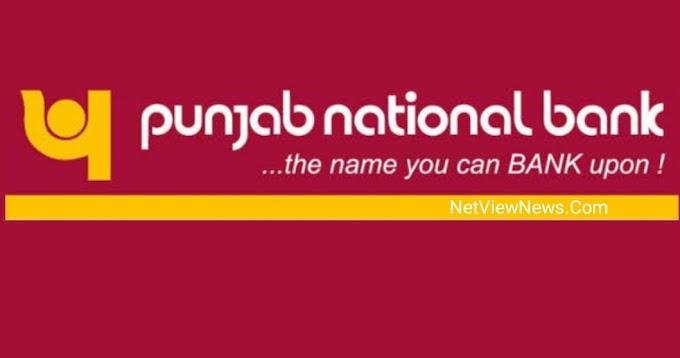 পাঞ্জাব ন্যাশনাল ব্যাঙ্কে ৫৩৫ ম্যানেজার ও স্পেশ্যালিস্ট অফিসার নিয়োগ (Punjab National Bank Requirement)