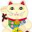 Masahiro Nakata's profile photo