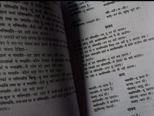 Book for Sanskrit Begineer
