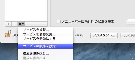 wifi_fix_07