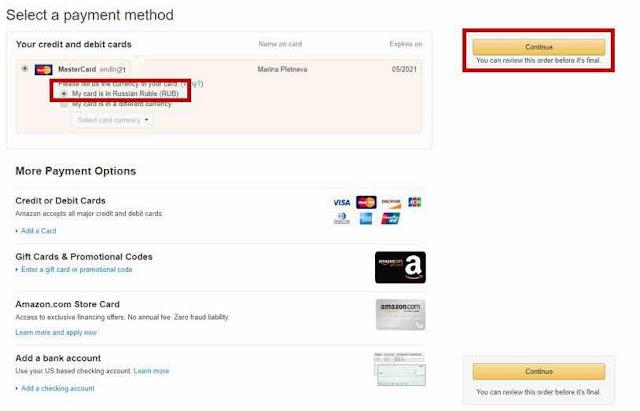 *Как сделать заказ на сайте Amazon.com 11