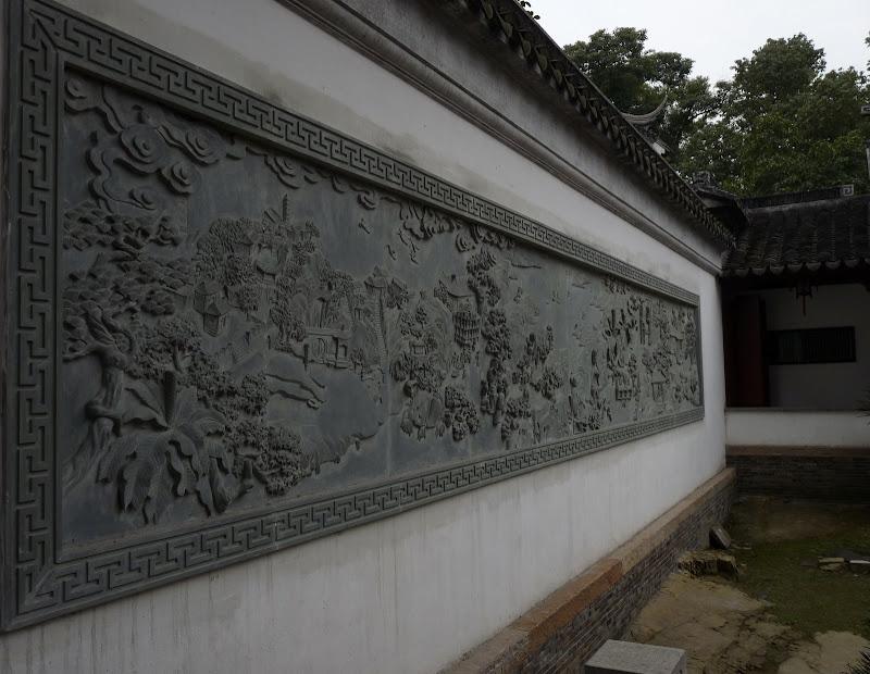 Chine.Shanghai et Suzhou - P1060021.JPG