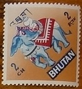 timbre Bhoutan 001