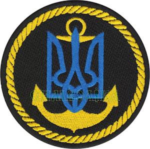 ВМС ЗСУ Морська авіація кольоровий \Нарукавна емблема