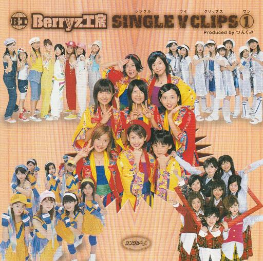 [TV-Variety] Berryz工房 シングルVクリップス(1) (2004.12.15/DVDISO/3.4GB)