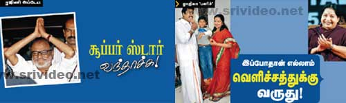 Download Kumudam 27-07-2011 | Free Download Kumudam PDF This week | Kumudam 27th July 2011 ebook