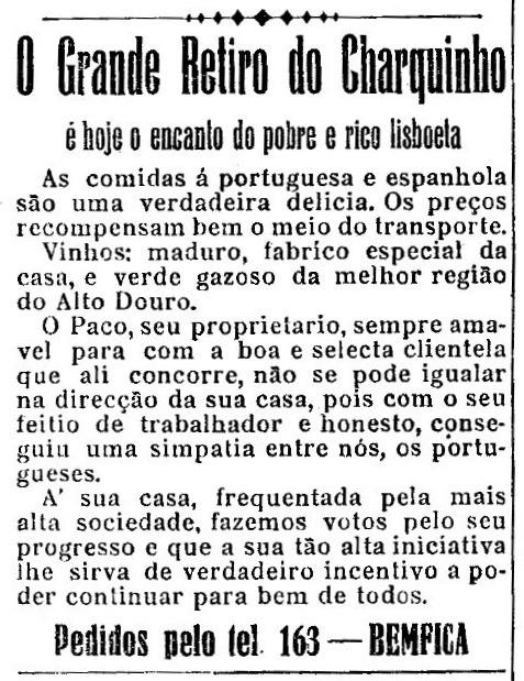[1928-Quinta-do-Charquinho-07-078]