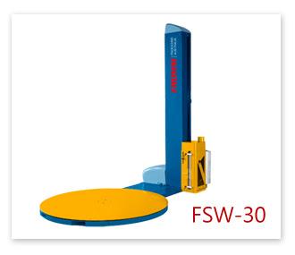 半自動棧板裹膜機FSW-30