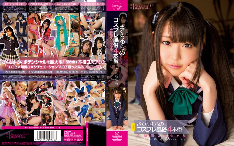 KAWD-583 It Is Special For Four Real Thing Of Cosplay Sex Service Four Hours Of Sakura Yura