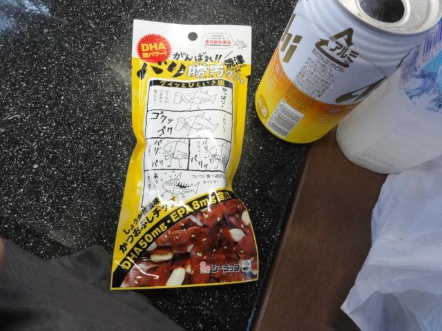 東海道五十三次 藤枝駅 足湯