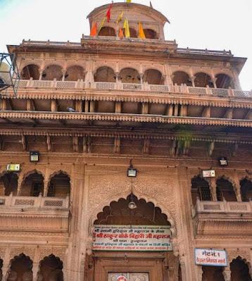 bankey bihariji temple