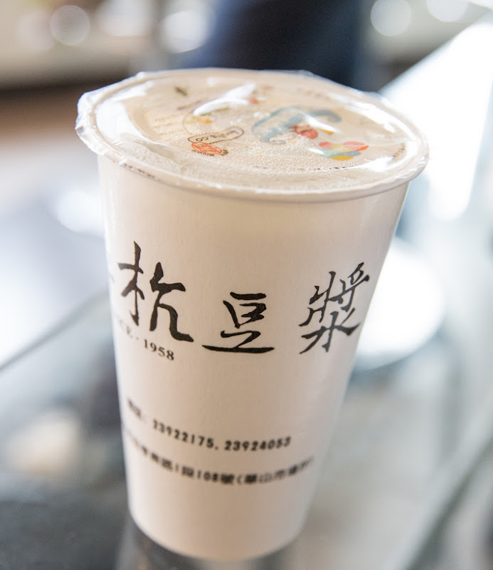 photo of a large cup of Cold Soy Milk