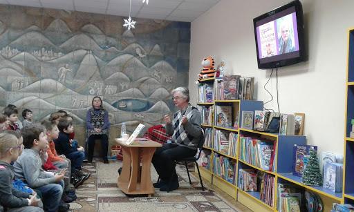 Презентація книжки Івана Лучука «Пригоди Курдодима та Цурумпала»