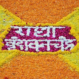 RadhaVrindavanchandraBoatFestival2014