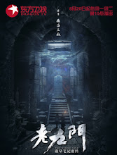 The Mystic Nine / Old Nine Gates / Lao Jiumen China Drama