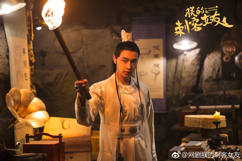 My Assassin Girlfriend Hong Kong Web Drama