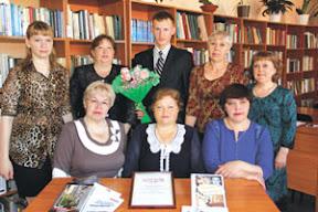 Областной конкурс «Библиотека года»