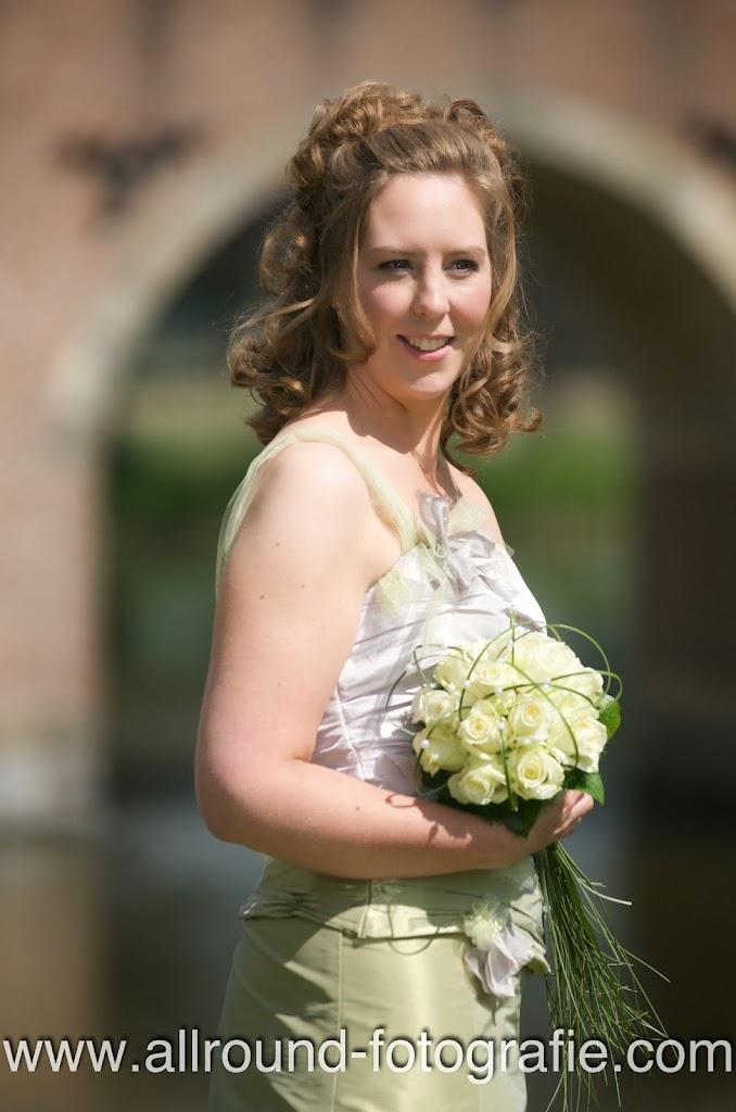 Bruidsreportage (Trouwfotograaf) - Foto van bruid - 096