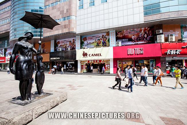 Hefei Street Photo