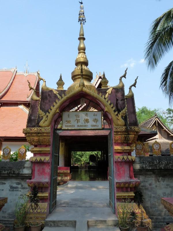 Chine.Yunnan.Damenlong -Galanba-descente Mekong - Picture%2B1492.jpg