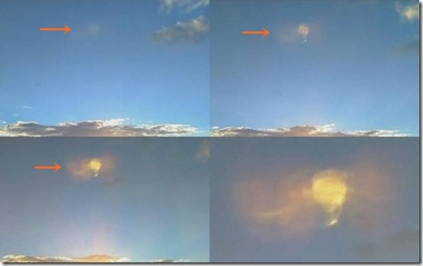 sky phenomenon second sun planetX nibiru decloaking object