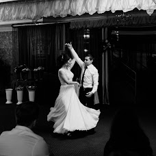 Wedding photographer Natalya Kolesnichenko (NataliaMoon). Photo of 11.04.2018