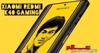 أفضل هواتف شاومي Xiaomi