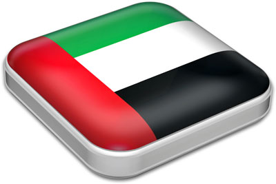 Flag of United Arab Emirates      with metallic square frame