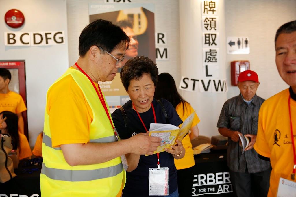 20140704 第二届美东灵粮特会 - _MG_0008.JPG
