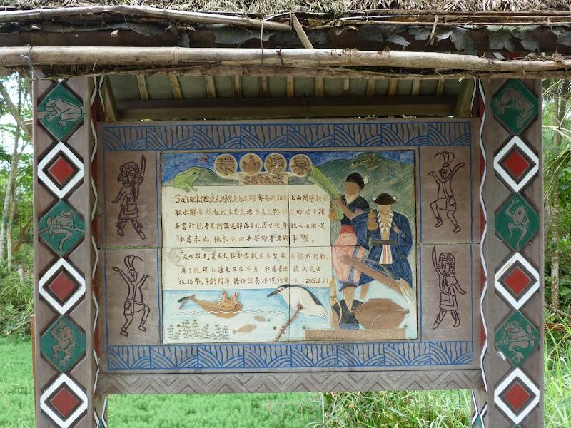 TAIWAN Dans la region de Hualien. Liyu lake.Un weekend chez Monet garden et alentours - P1010659.JPG