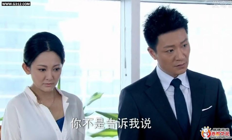 Noble Bride: Regretless Love China Drama
