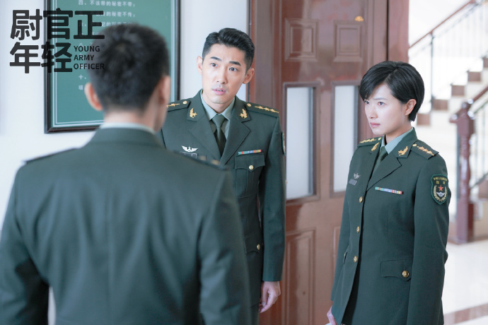 Young Army Officer China Drama