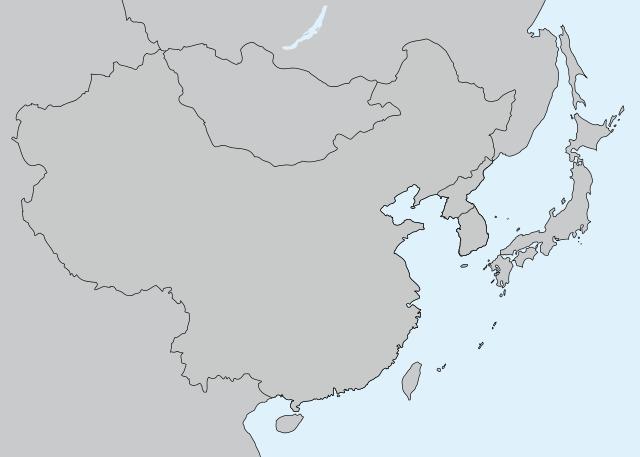 파일:external/upload.wikimedia.org/640px-East_Asia_area_blank_CJK.svg.png
